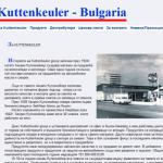 Website на Кутенкойлер за България